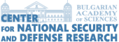 Centre for National Security and Defence Research (logo)